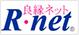 良縁ネットR・net