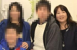 花田様成婚改1