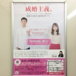 福岡市役所ポスター