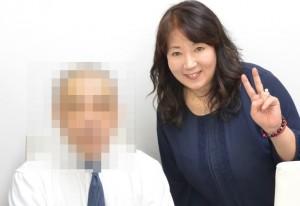 藤田様成婚③