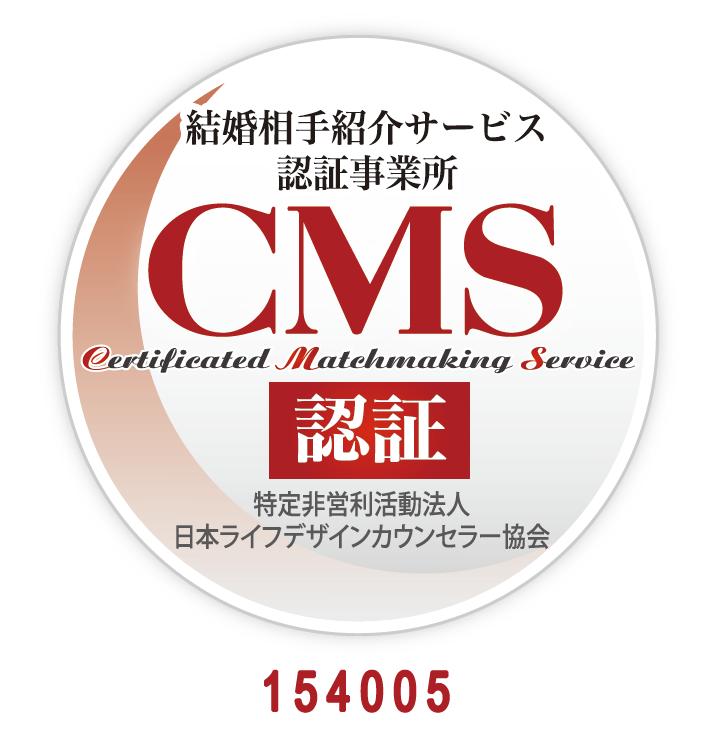 日本ライフデザインカウンセラー協会